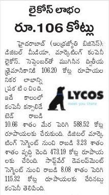 Lycos-Andhrajyothy-Pg9-16-12-2016
